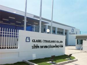 Glasel Thailand (กลาเซล ไทยแลนด์)