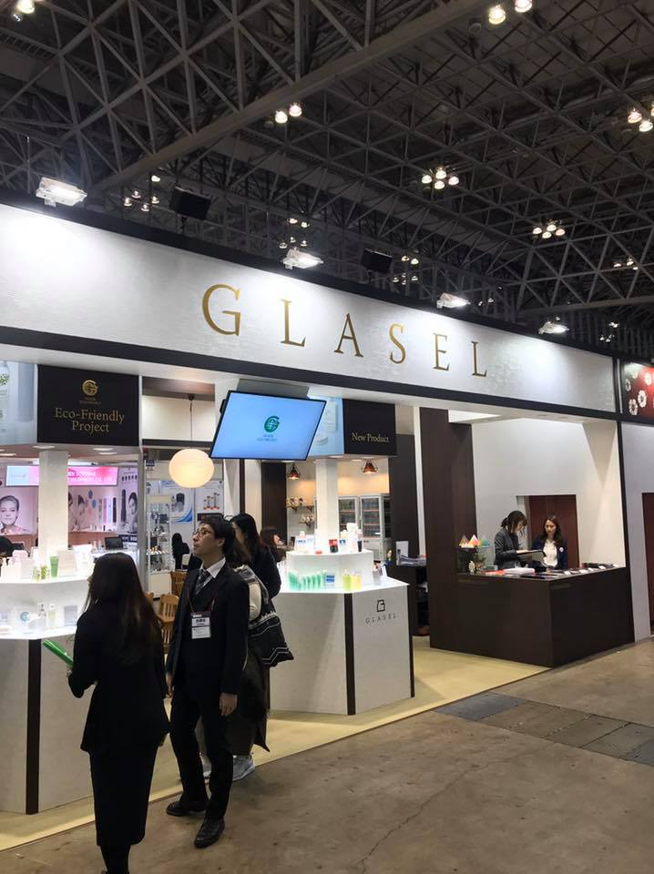 Glasel-Grand-CosmeTech2020-03