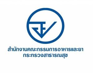 Logoอย-1024x805