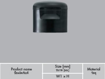 DAO Flip top cap (Onetouch)