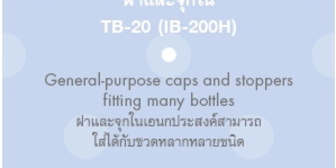 TB-20