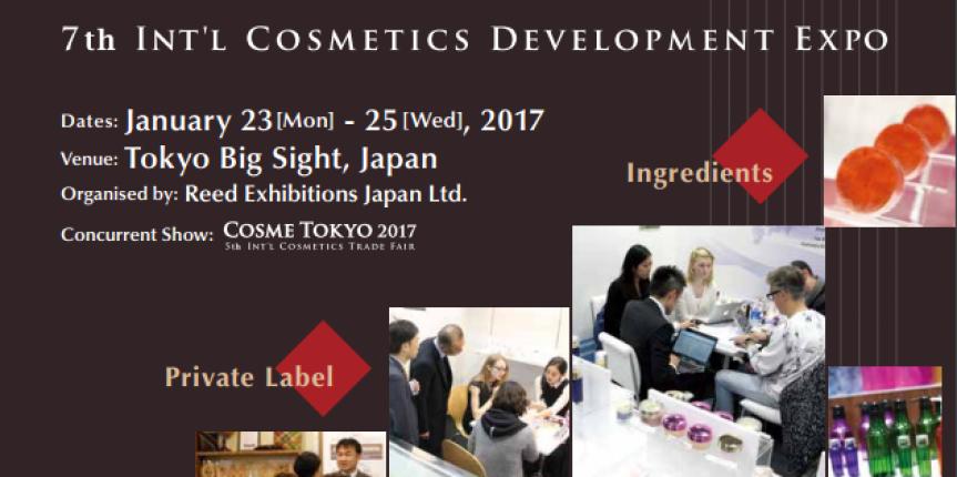 Cosme Tech 2017 at Tokyo Big Sight