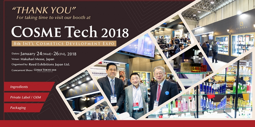 Thank you for visiting our booth at COSME Tech 2018 – in Makuhari Messe, Japan.