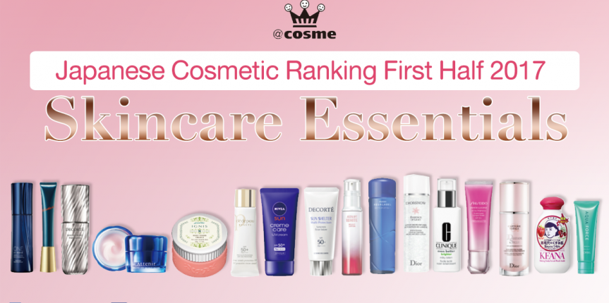 Japanese Cosmetic Ranking First Half 2017: Skincare Essentials